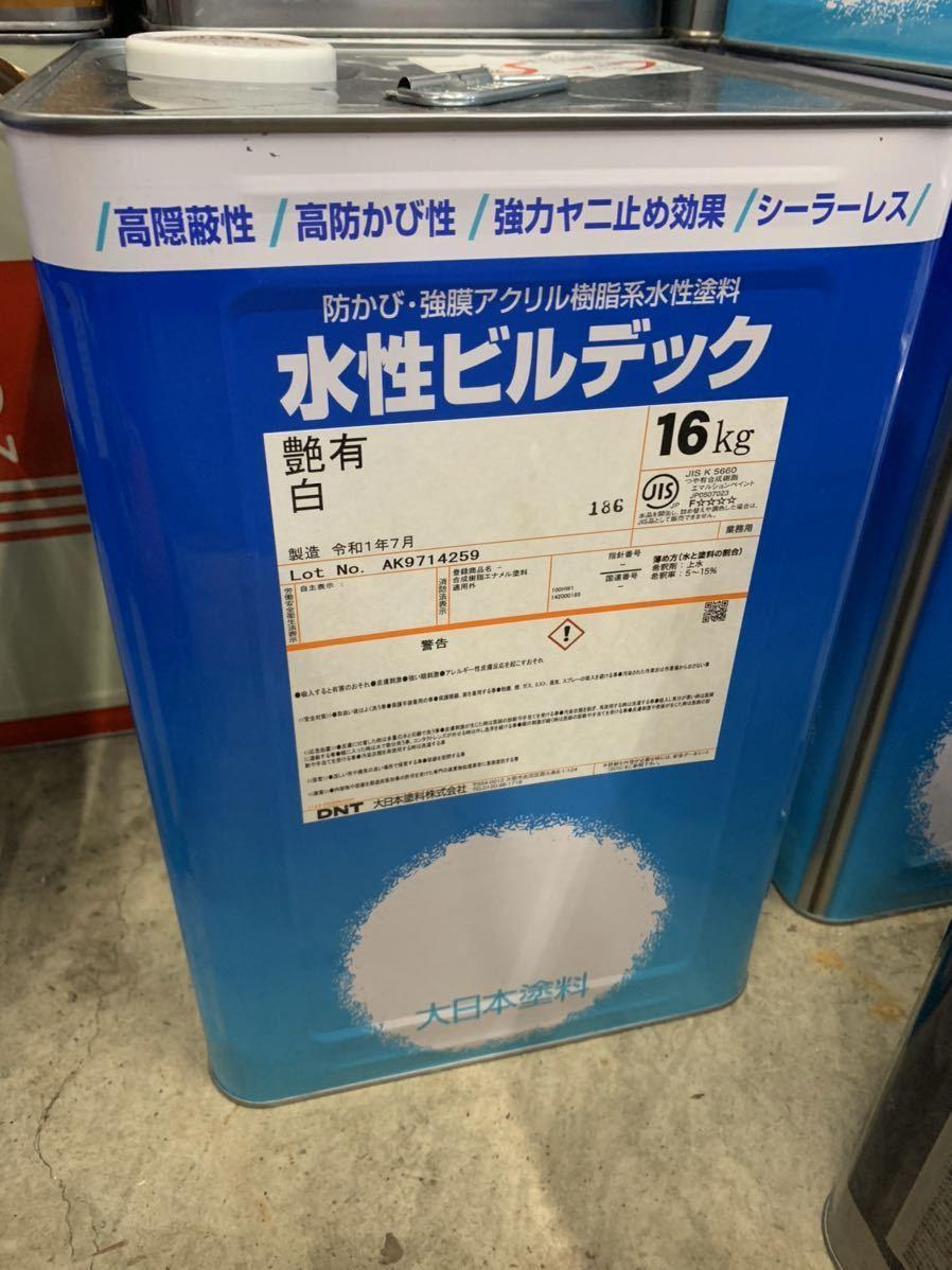 大日本塗料 水性ビルデック 新品4500円買取