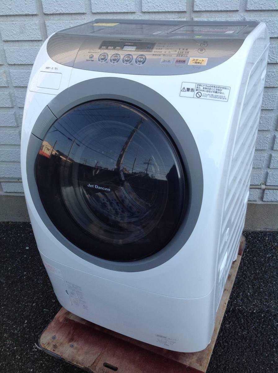 2010年製9.0㎏札幌ドラム式洗濯機買取6000円