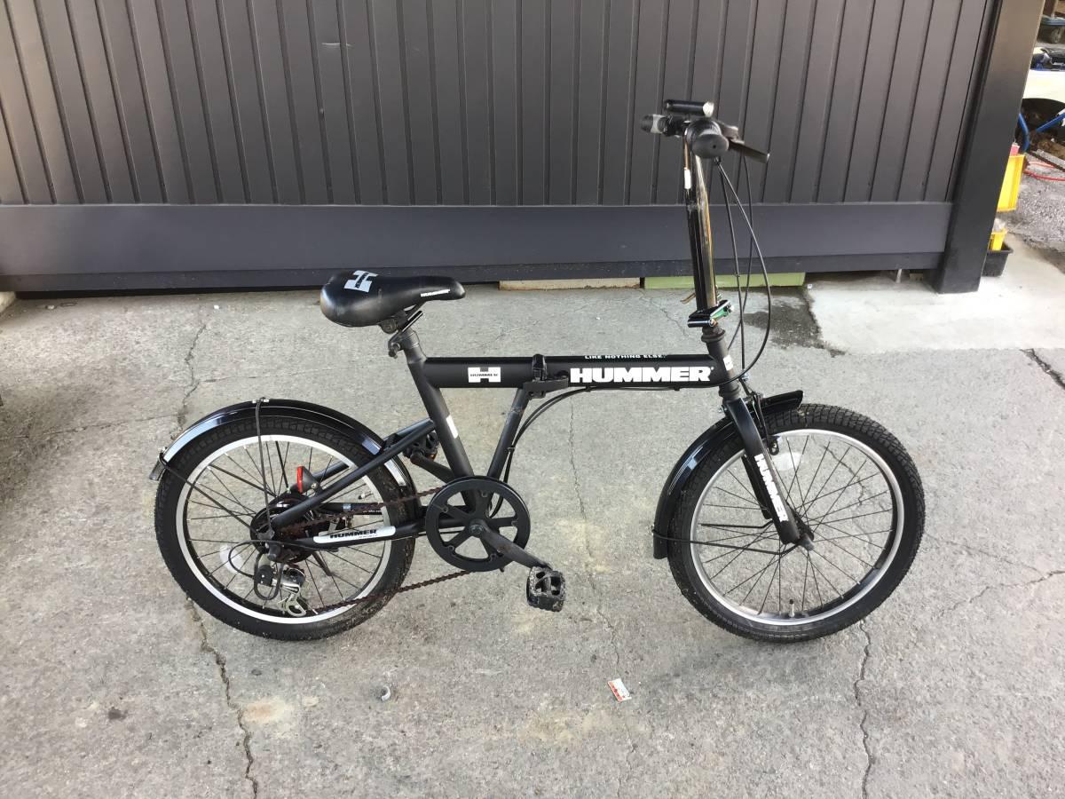 ハマー 20インチ折り畳み自転車 買取価格5000円