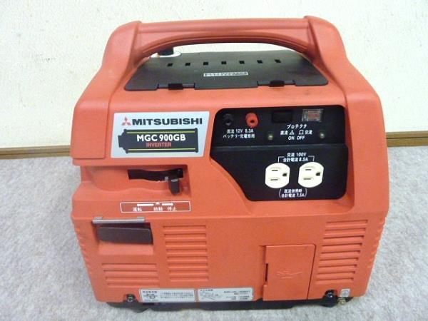 三菱 MGC900GB 発電機買取金額25000円