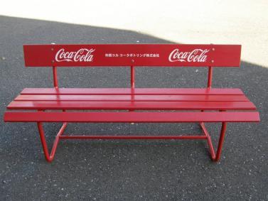 『コカコーラ木製ベンチ 』 【状態】中古美品 【買取価格】¥5,000