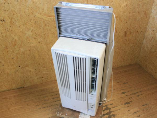 札幌窓枠エアコン買取 コイズミ2014年製 買取価格2000円