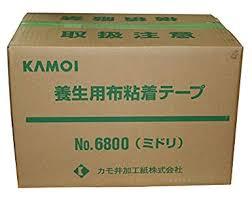 カモ井 養生用布粘着テープ 60巻入 新品3500円買取