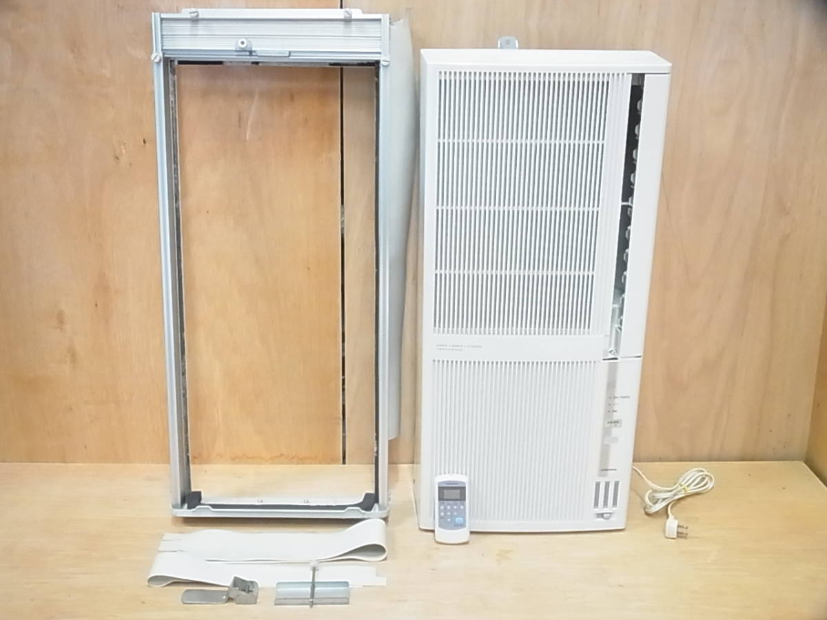 札幌窓枠エアコン買取 コロナ2008年製 買取価格1000円