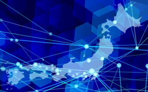 次世代技術開発、研究支援