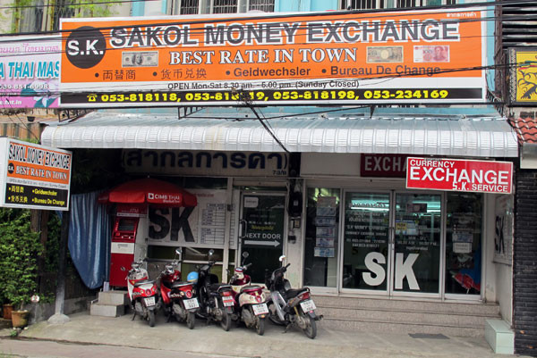Sakol Money Exchange