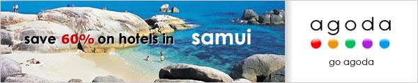 サムイ島でホテル予約はアゴダで!よければ予約してください!