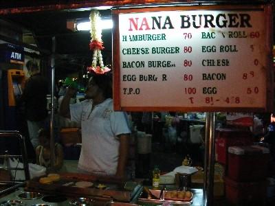 有名なナナバーガー