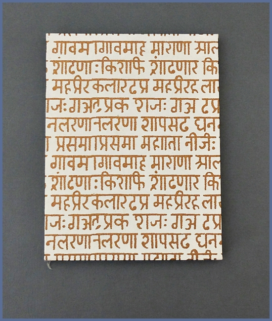 Leporello, Baumwoll-Papier (Indien), weißer Karton, 12,- €