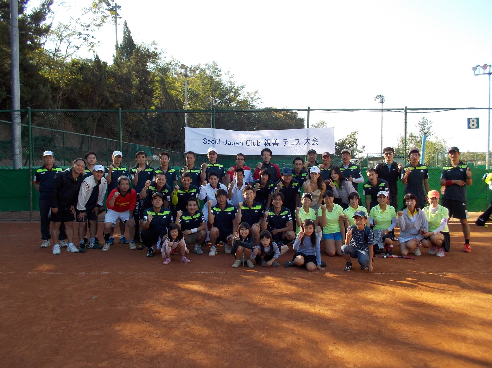 2014年10月 SJCテニス大会開催!