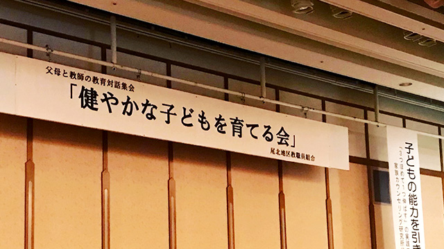 家族カウンセリング 柿澤一二美 講演の様子1
