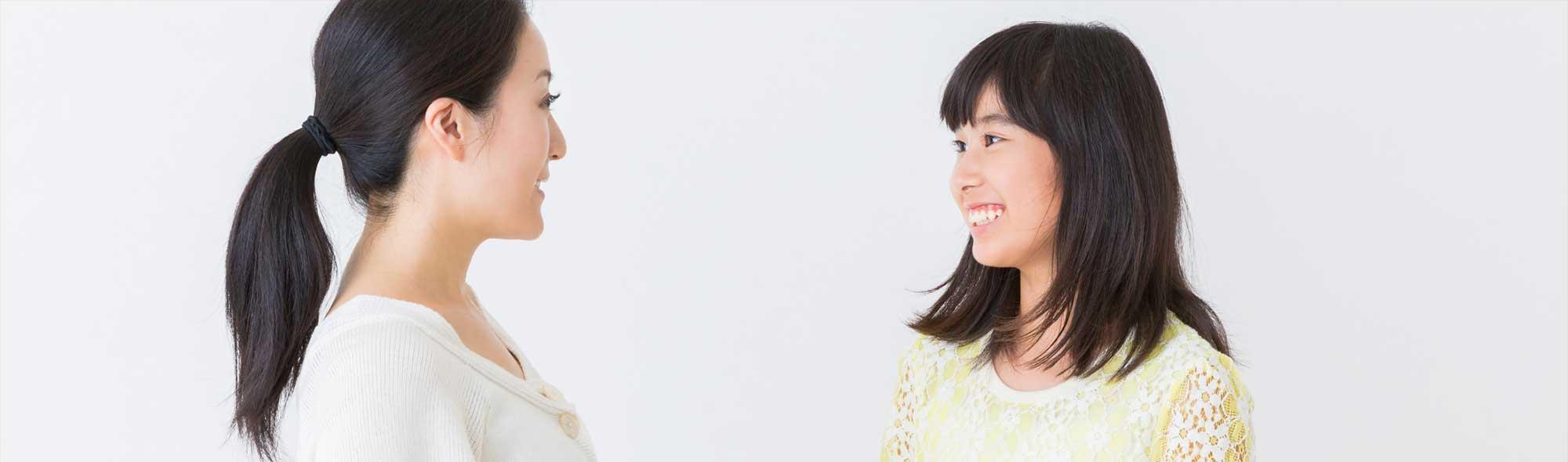 【家族カウンセリング講座内容】実践型! 親も子も幸せ 愛が伝わる魔法のコミュニケーション