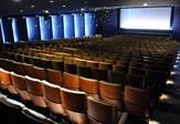 Salle REX 1