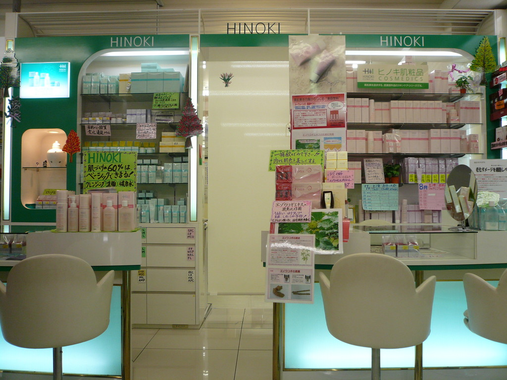 すずや本店 ヒノキ肌粧品のカウンセリングカウンターです。