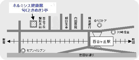 百合ヶ丘駅から旬(ときめき)亭への地図