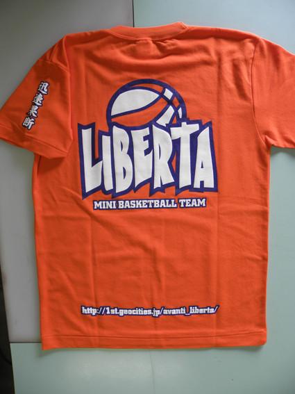Tシャツはオレンジで鮮やかです