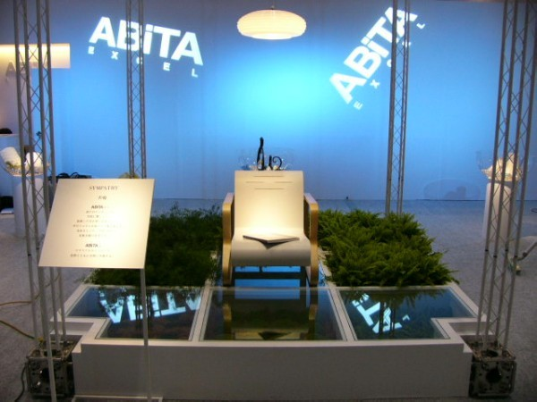 ビックサイト ABITA 展示会