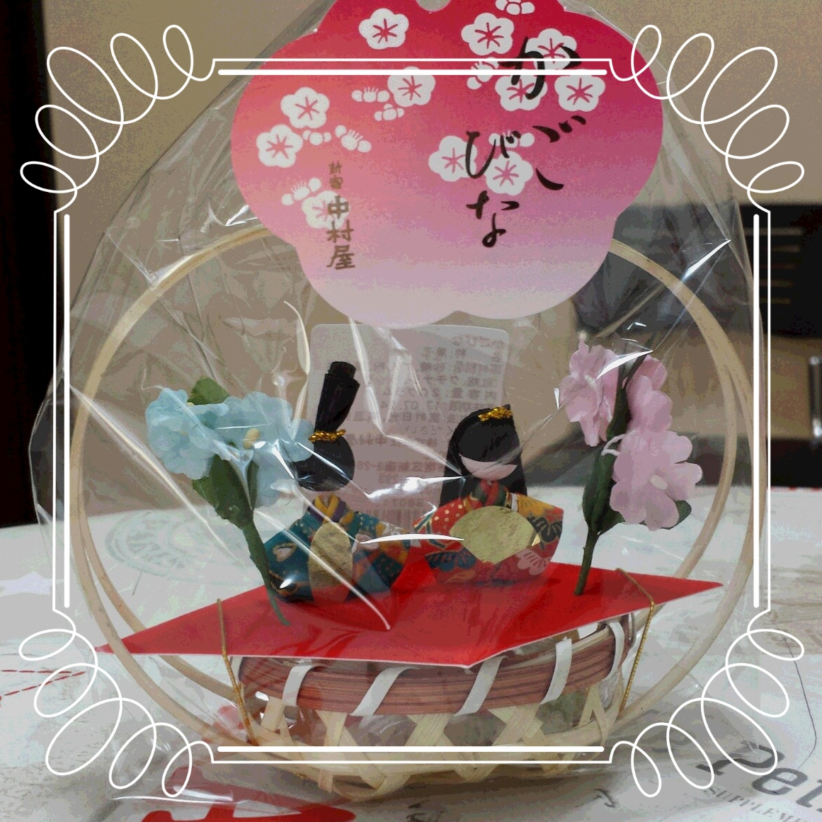 Bonbons et figurines de Hinamatsuri