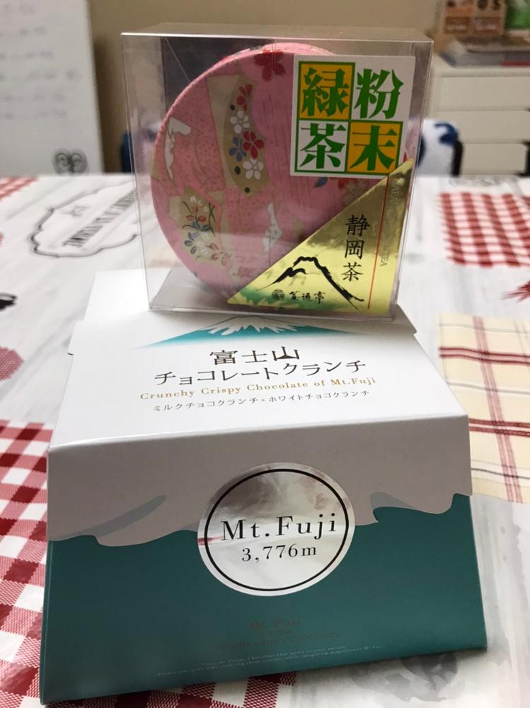 Des chocolats et du thé vert de Shizuoka