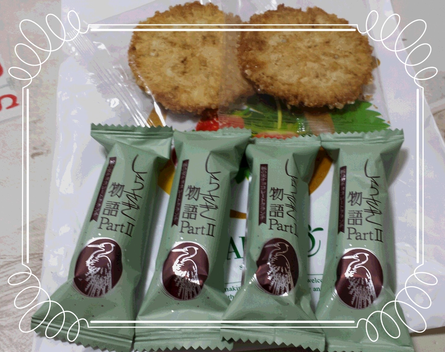 Senbei et chocolats