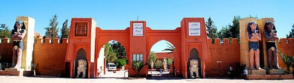 Ouarzazate au Maroc