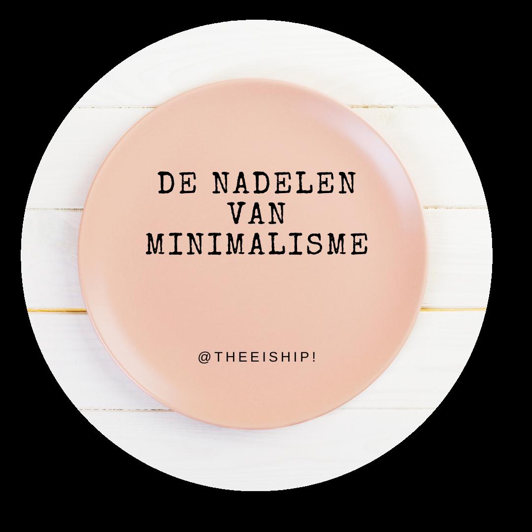 De nadelen van minimalisme