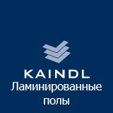 "Компания ""Kaindl"""