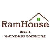 Компания РамХаус