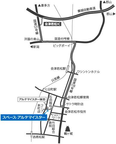 スペース・アルテマイスター マップ
