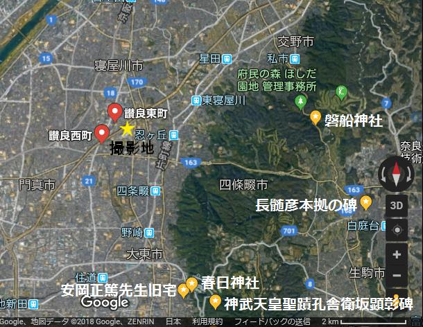 四条畷市周辺地図