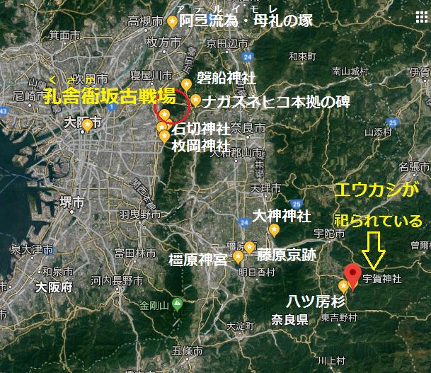 奈良県周辺地図(筆者作成)