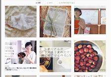 薬膳 レシピ スクール 料理教室 インスタ Instagram 神戸