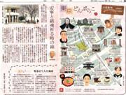 東京どんぶらこ 小伝馬町イラストマップ