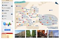 地球の歩き方ヨーロッパ旅行ガイド公式サイト