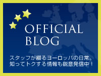 Euro B&V Consulting Official Blog