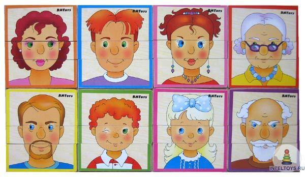 Картинки и игры для дошкольников по теме семья