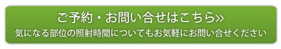 メンズ脱毛大阪 男脱毛大阪