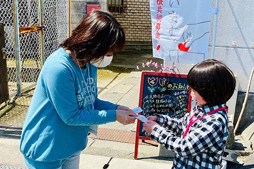 20.04.6 コロナ対策「子ども食事支援」プロジェクト 初日