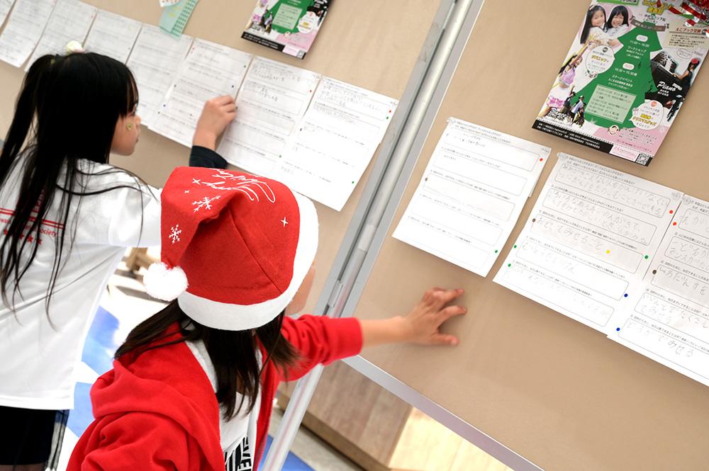 18.12.23 子ども企画 (ゆめタウン下松)  手話について考えるアンケート展示