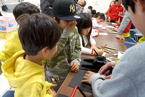 つながりプロジェクト   (熊毛郡上関町)   2018