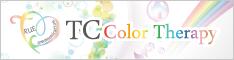 TCカラーセラピスト認定講座、RYBカラーリーディング ベーシック認定講座、ワンセルフカード セラピスト講座、手相&カラーセッション カラーセラピー 1日取得資格 TCカラー 色彩心理学 親子 ボトル付き カラーセラピスト 華やか 色 名古屋市北区 サローネ ンニファ 林真佐子 はやしまさこ まこ先生 カラー診断 家族 友人