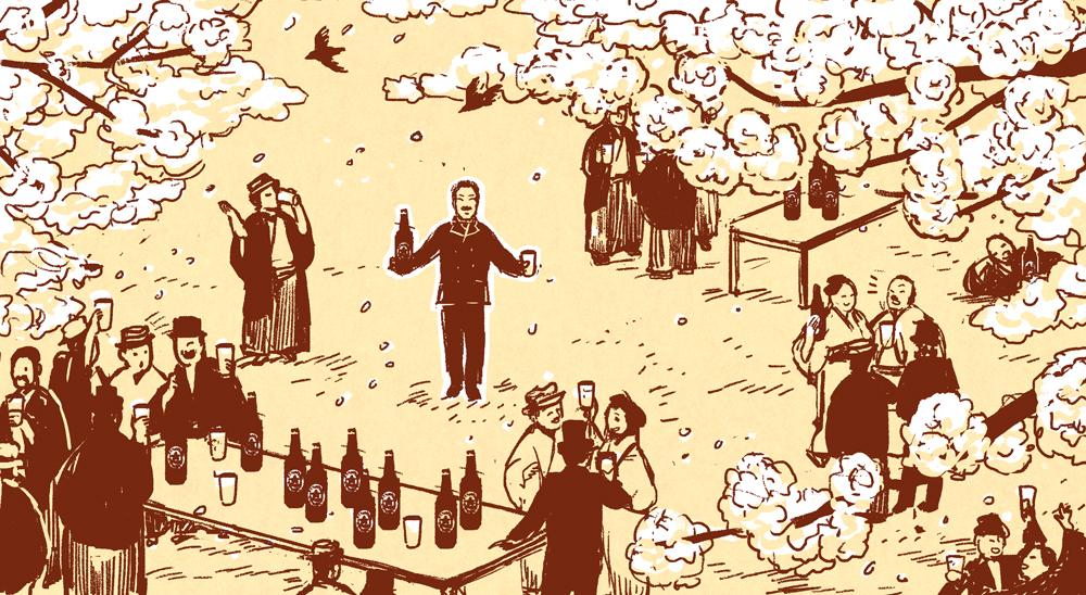 映画『日本の麦酒歴史』挿絵