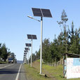 Solar street lamps, lanterns, paths, parks with solar power streets and path lighting produced environmentally friendly and reliably by solar panels form Solara.