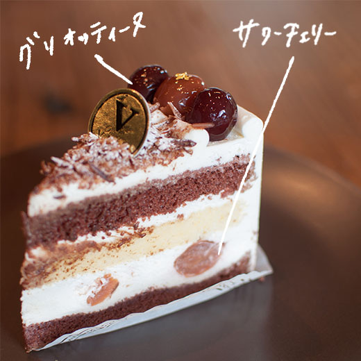 キリシュ 432円