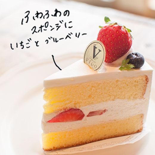 ショートケーキ 442円