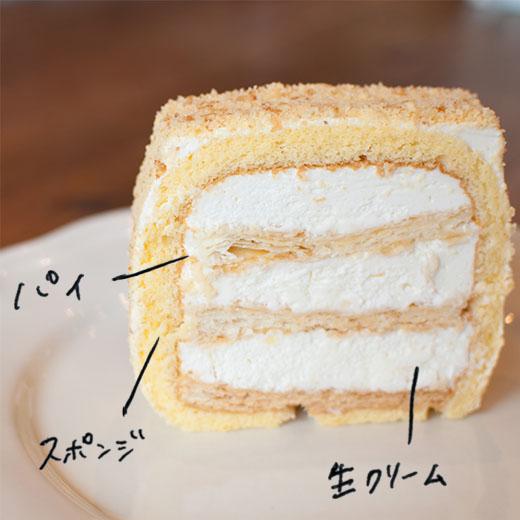 ミルフィーユ 410円
