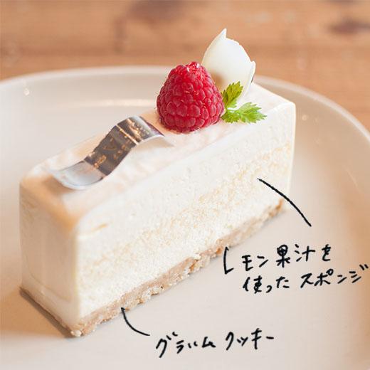 セレ 453円
