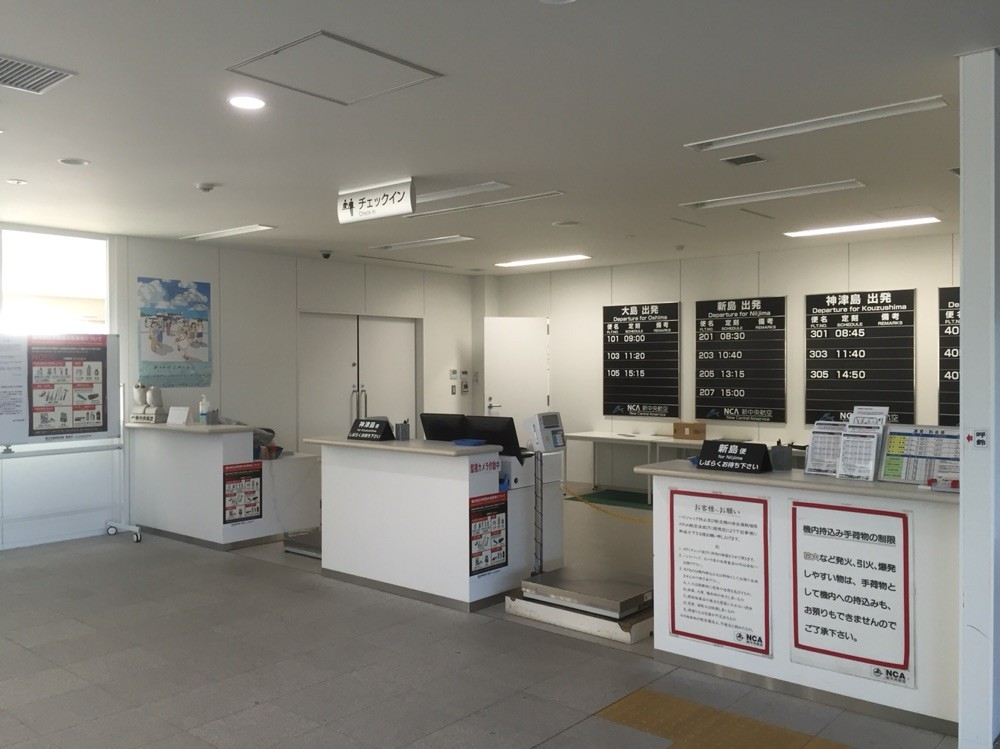 Check in counter at Chofu Airport Tokyo Chofu