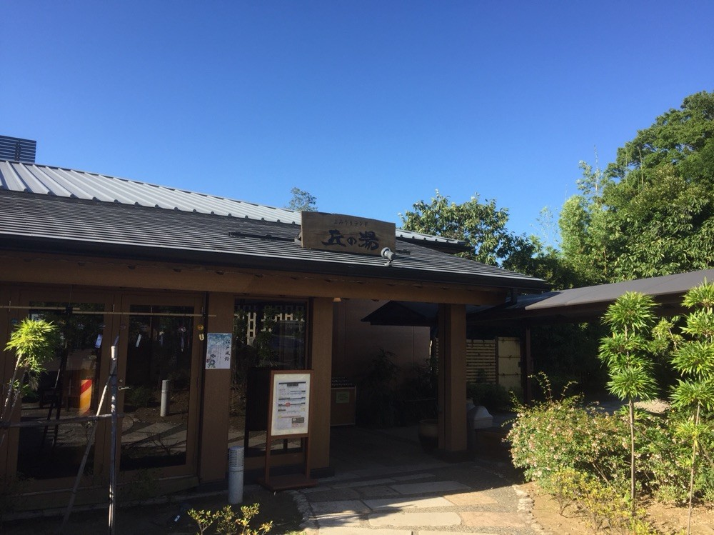 Entrance of Yomiuriland Okanoyu Spa Tokyo Inagi