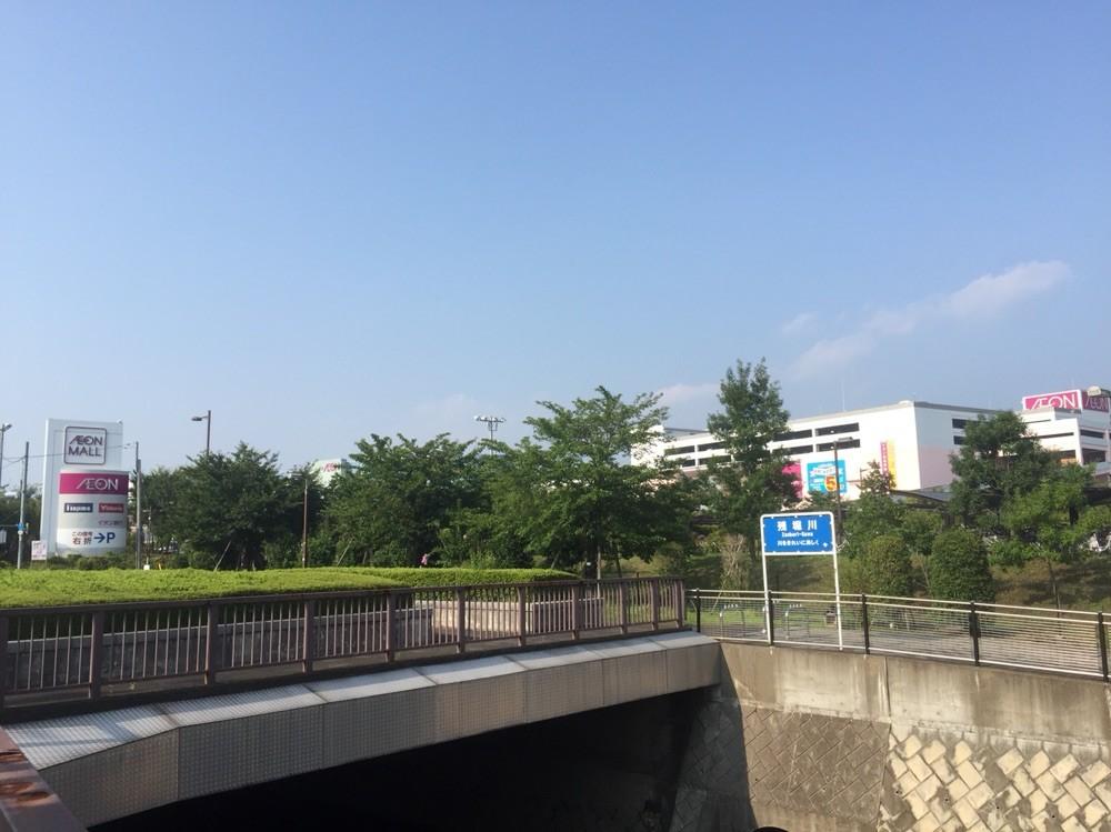Zanbori River & Aeon Mall Musashimurayama Tokyo Musashimurayama